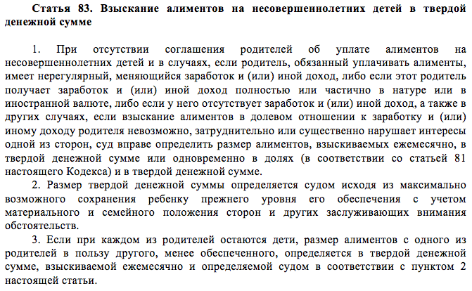 sokritiedoxodovpriuplatealimentov_690794F8.png