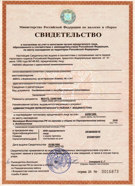 Как зайти на вебмани в украине
