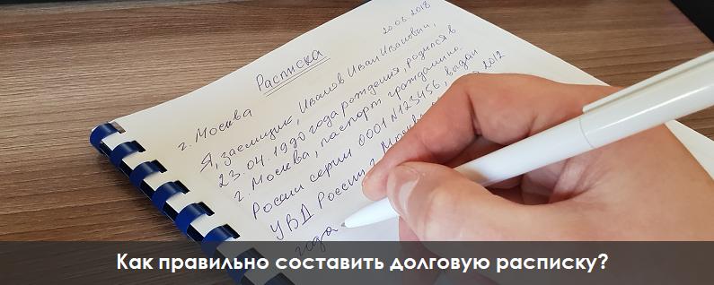 расписка о долге денег между физическими мтс банк заявка на кредит наличными