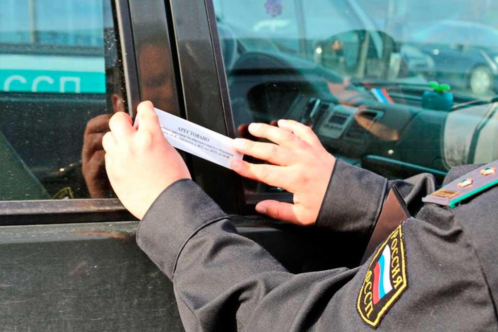 Как проверить машину на залоги аресты кредит алименты как проверить машина не в залоге