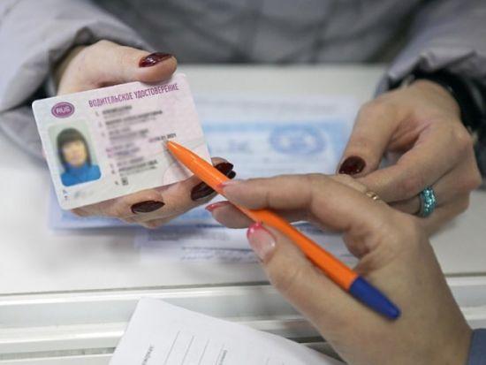 Замена водительских прав при смене фамилии по месту пребывания обращения или регистрации