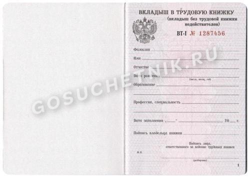 Во сколько лет меняли раньше паспорта