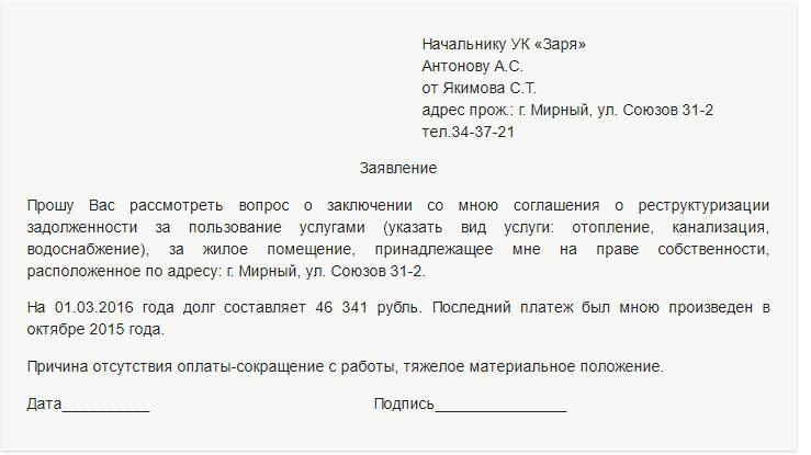 Договор дарения акций между родственниками образец газпром