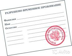 Как узнать должник ли я у судебных приставов по фамилии