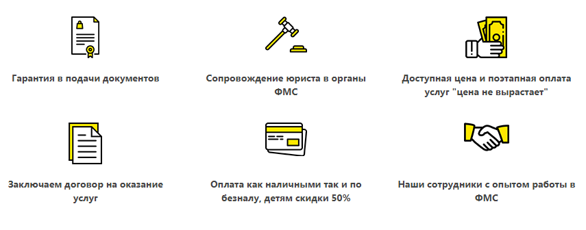 Взимание платы по подложному договору Судебная защита