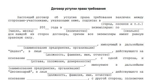 Займ 30000 рублей без процентов на карту