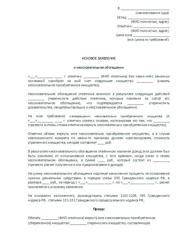 Регистрация на вид на жительство в москве