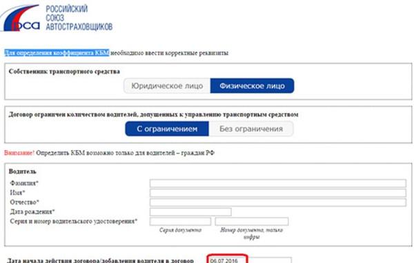 Госпошлина регистрация юридического лица 2020