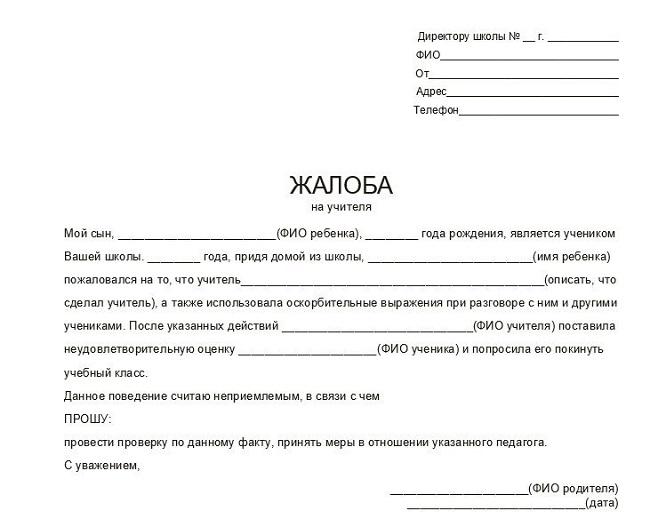 Ст. 14.1 коап рф