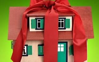 Оформление квартиры в собственность при ипотеке