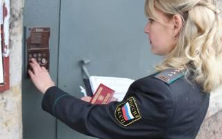 Основания и порядок наложения ареста на имущество должника