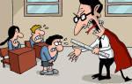 Жалоба на учителя: образец, как написать жалобу в департамент образования