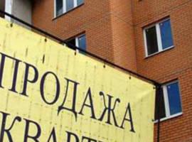 Правила регистрации договора купли продажи квартиры