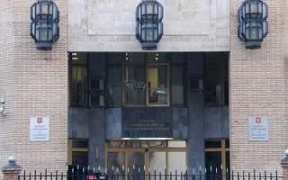 Основания для отмены судебного акта в апелляционной инстанции