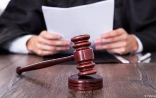 Развод в германии судебный порядок