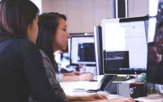 Как заполнить строку анкеты опыт работы с персональным компьютером