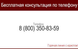 Хищение государственного имущества статья УК РФ