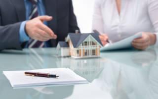 Согласие собственника на прописку регистрацию образец УФМС владельца