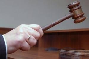 Как перенести дату судебного заседания