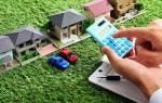 Налог на садовый домик для пенсионеров: как рассчитать