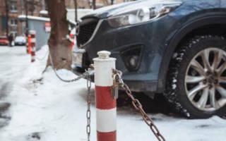 Каким законом регулируется захват машиноместа на стоянке во дворе