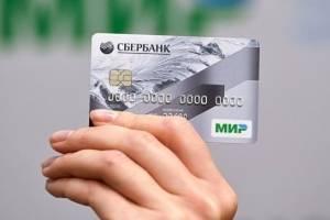 Сбербанк санкт петербург пожаловаться
