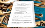Заключение договора гпх для погрузочно разгрузочных работ