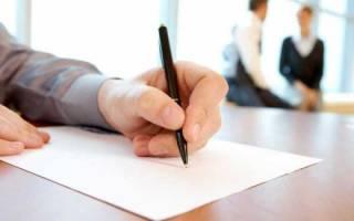 Шаблон заявления на развод через суд
