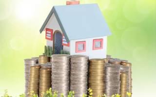 Налоговый кодекс регистрация права собственности