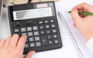 Страхование дебиторской задолженности налог на прибыль