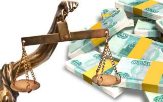 Взыскание судебных расходов — как проходит процедура -Новости