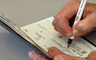 Что писать в назначение платежа при переводе частному лицу?