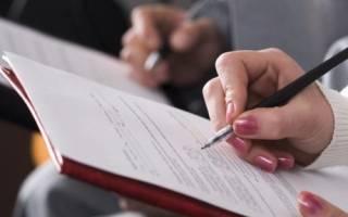 Завещание на квартиру какие документы брать к нотариусу