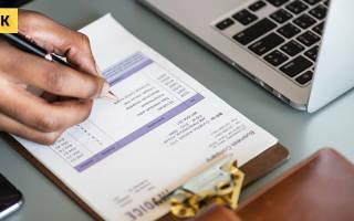 Как правильно сделать налог на прибыль