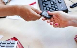 Как расторгнуть кредитный договор на автомобиль ?!