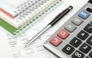 Скачать образец доверенности в налоговую на получение и сдачу документов