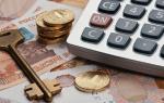 При продаже квартиры нужно ли платить налог пенсионеру