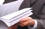 Перевод работников на срочные трудовые договора