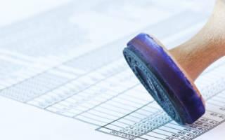 Образец штатного расписания с районным коэффициентом