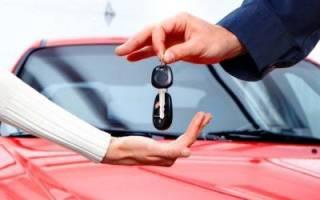 Как проверить авто по фамилии владельца