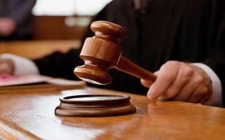 Управляющая компания подала в суд. Рекомендации опытных юристов
