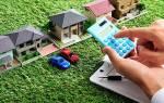 Налог с продажи квартиры полученной по наследству