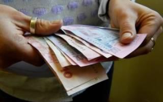 Как рассчитываются алименты на ребенка с зарплаты пример расчета
