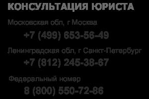Договор аренды рекламной полосы на рекламном щите