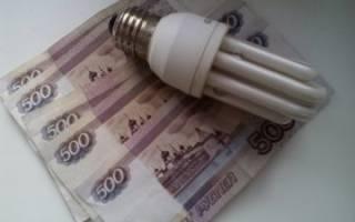 На каком основание отключение электроэнергии за долги
