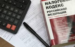 Реестр чеков на строительство для налоговой образец
