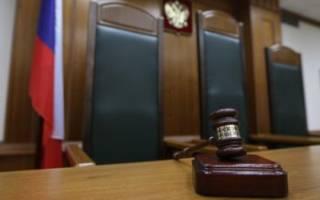 Краткая жалоба по уголовному делу образец — Юридическое бюро