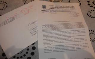 Образец жалобы в департамент здравоохранения г москвы