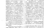 Судебная практика по возмещению всзмещения вреда чернобыльцам