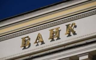 Как подать жалобу в прокуратуру на банк
